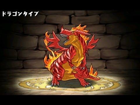 Hemera Volcanic Belt - Flame Devouring Dragon