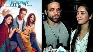 """Ritvik Dhananjay And Asha Negi  At Sargun Mehta's Punjabi Movie """"JINDUA"""" Screening !!"""