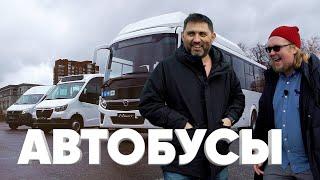 ГАЗель CITY | VЕCТОR NEXT | ГАЗель NEXT  - Большой тест-драйв