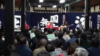 「The SCREEN TONES北海道ツアー2017」 5月13日(土) 旭川高砂酒造 明治...