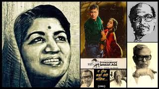 Gambar cover Lata Mangeshkar & Dwijen Mukherjee - Maya (1960) - 'aye dil kahaan teri manzl'