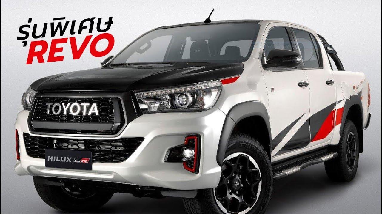 เปิดตัว 2019 Toyota Hilux Revo GR Sport เพียง 420 คัน ในบราซิล | CarDebuts