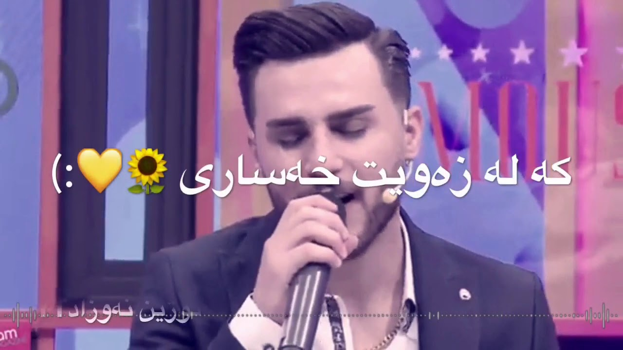 Ozhin Nawzad Xoshtrin Gorani 2020 Ozhin Nawzad New Xoshtrin Gorani Kurdi خوشترين كورانى ئوژين نەوزاد