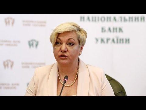 Ucraina: si dimette Gontareva, governatrice della Banca Centrale del Paese - economy