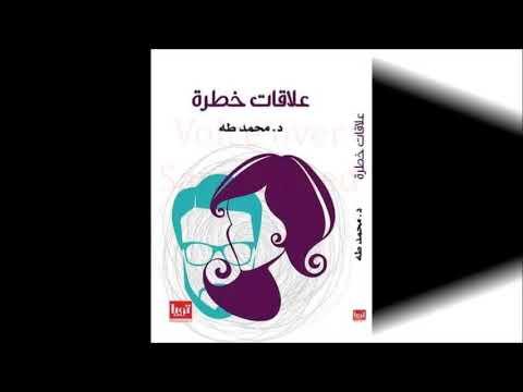 تحميل كتاب قطب العجائب وفلك الغرائب pdf