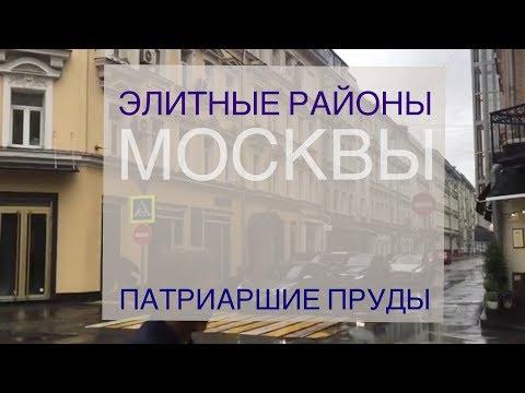 знакомства нюэлитные московские индивидуалки. бани и сауны