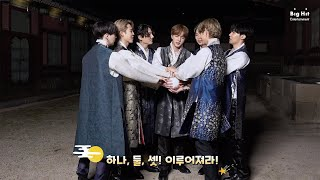 Download lagu BTS (방탄소년단) Happy Chuseok Greeting