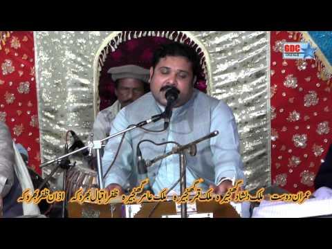 Dhola Nhi Aya | Talib Hussain Dard and...