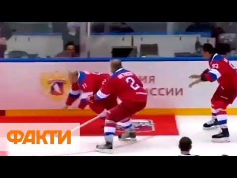 Путин упал во время хоккейного матча
