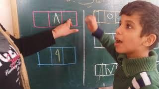 الطفل اسماعيل يتمكن من كتابة العدد السابق و التالي بدقة فلنشاهد