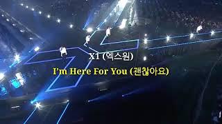 X1 (엑스원) - I'm Here For You (괜찮아요) rom/indo lyrics