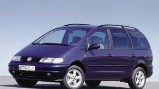 Секонд Тест Volkswagen Sharan