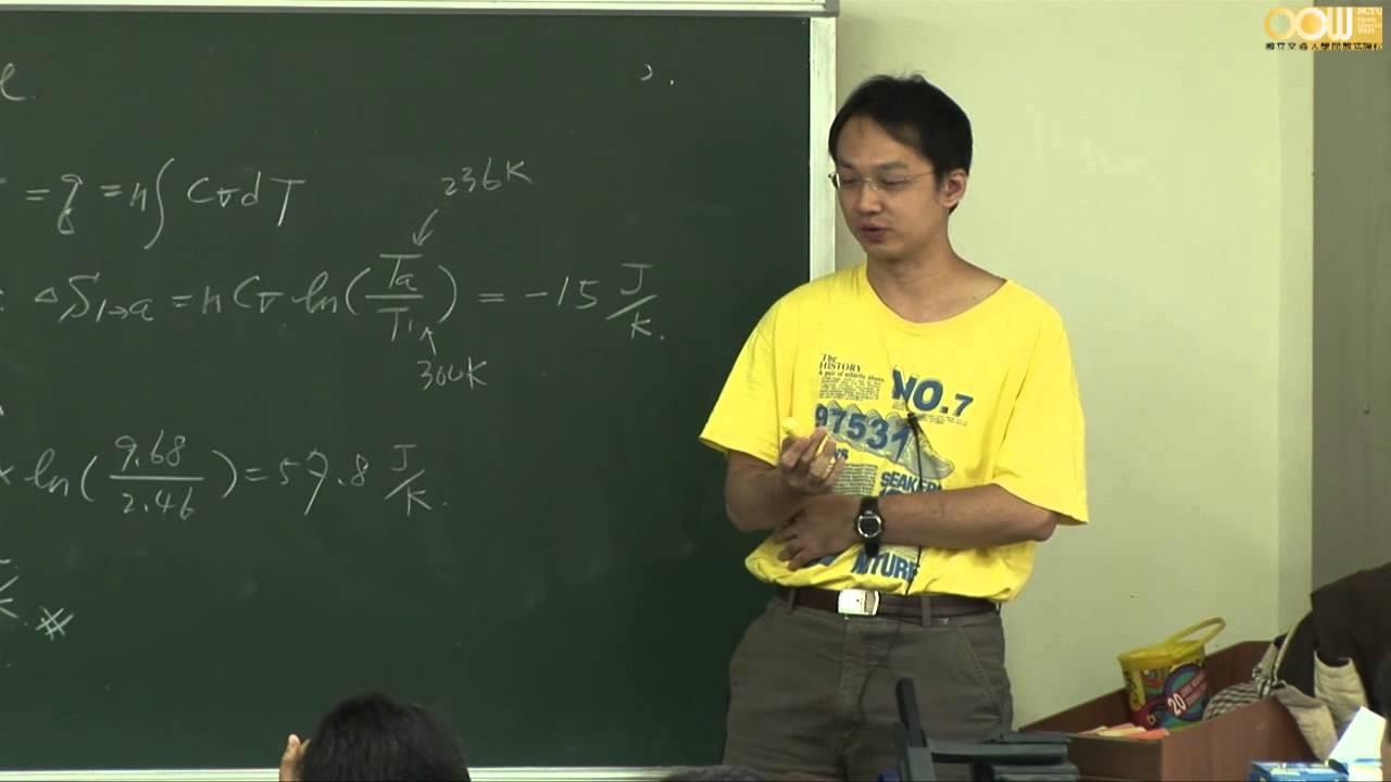 Lec08 材料熱力學(一) 第五週課程 - YouTube