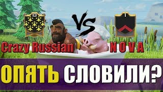 Crazy Russian VS NOVA [Clash of Clans]