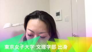 美人コーチ「7つの尻叩き」動画メルマガ 2014年4月 ブログ「苫米地式美...