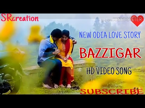 Bazigar Odia HD Video Song Bazigar New Odia Love Story Video Song Created By Shankar Creation