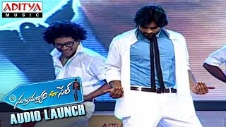 Sai Dharam Tej Energetic Dance Performance For Gang Leader Title Song