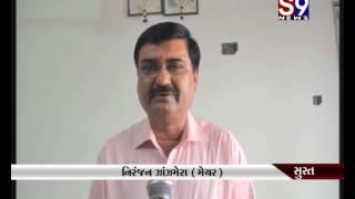 Surat-Mayor Raksha Bandhan Shubhechha