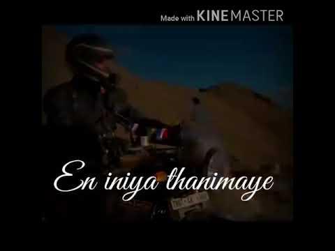 Allinalltamilzha En Iniya Thanimaye Song Lyrics Subcribe Youtube