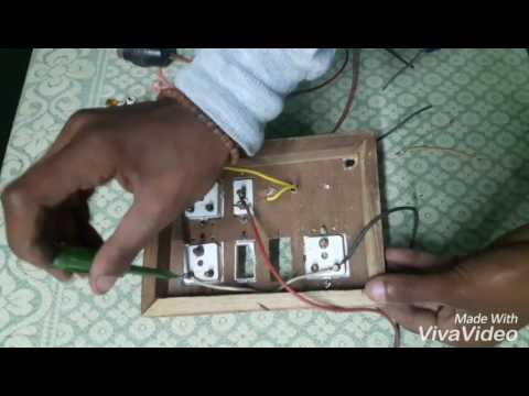 Electric Board Connection HINDI