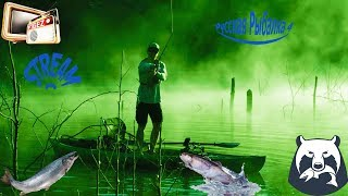 Русская Рыбалка 4 Kогда будет Kлев и.т.д ? Stream #24 +18