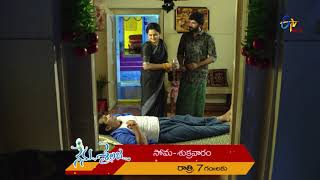 Nenu Sailaja | Promo | 23rd October 2019 | ETV Plus