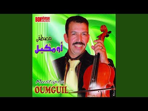 OMGILE 2012 TÉLÉCHARGER MP3