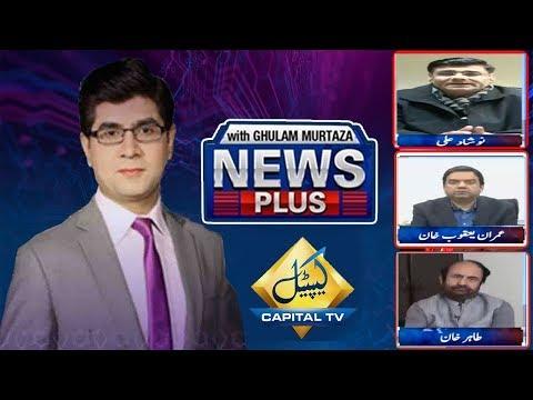 News Plus - Tuesday 28th January 2020