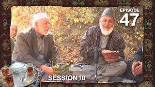 چای خانه - فصل ۱۰ - قسمت ۴۷ / Chai Khana - Season 10 - Episode 47
