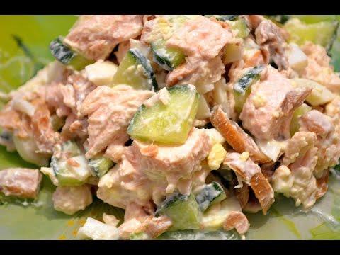 Салат из куриной грудки и шампиньонов./Salad with chicken breast and mushrooms.