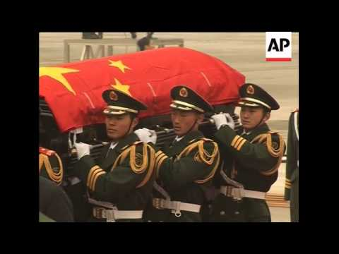 Bodies of eight Chinese peacekeepers killed in Haiti repatriated