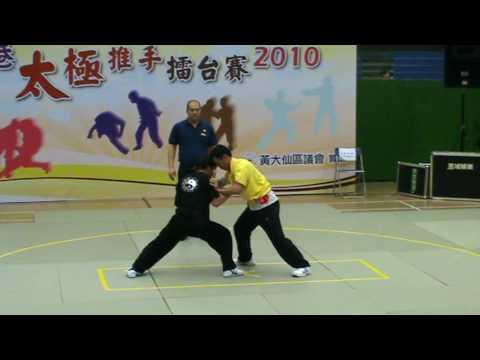傳統陳式太極拳社 -...