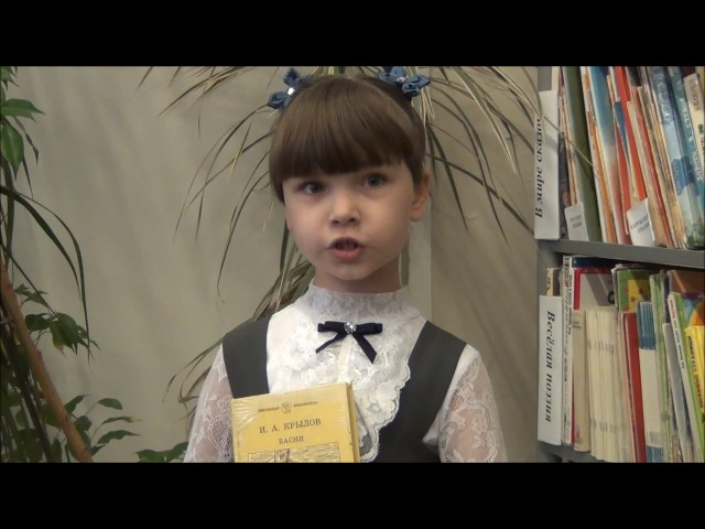 Изображение предпросмотра прочтения – ЮлияКнязева читает произведение «Ворона и Лисица» И.А.Крылова