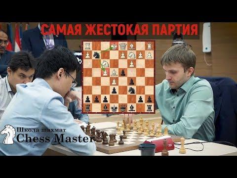 Армагеддон довел до СЛЁЗ! Самая жестокая партия на Кубке Мира по шахматам 2019
