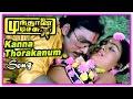 Kanna Thorakanum Song | Mundhanai Mudichu Movie Scenes | Bhagyaraj forgives the students | Urvashi