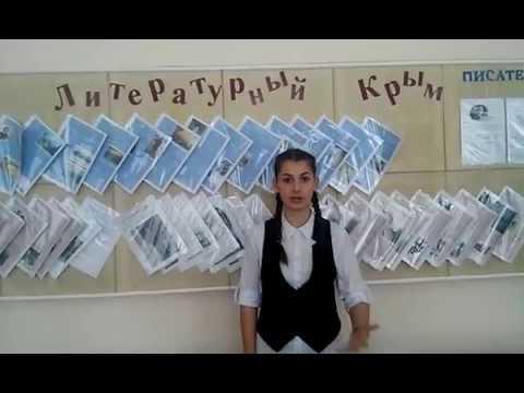 Изображение предпросмотра прочтения – ДианаПогосян читает произведение «Бородино» М.Ю.Лермонтова