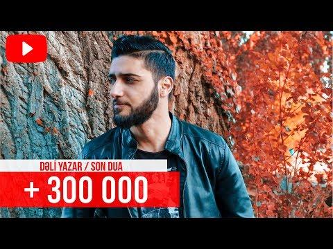 Dəli Yazar - Son Dua (single 2015)