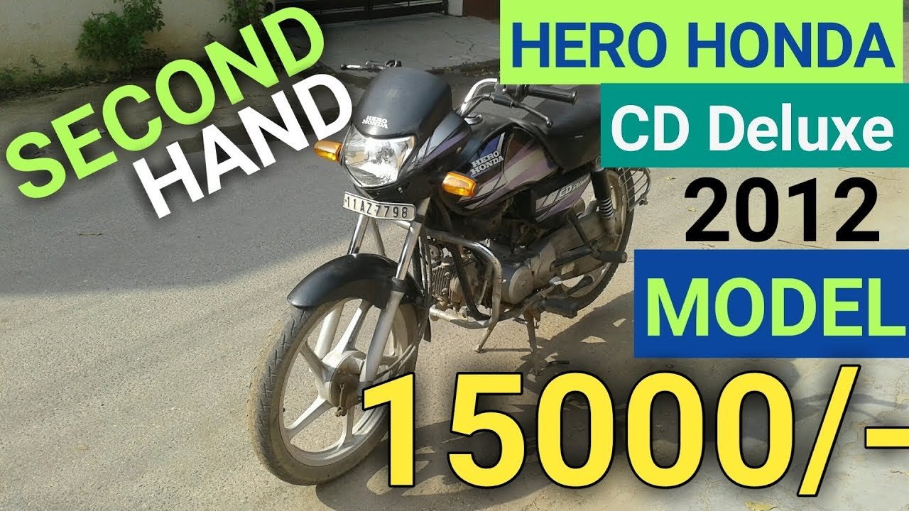Second Hand Hero Honda Cd Deluxe Bike Price 2012 Model Price Milage Features Used Bike Rate Youtube