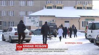 Вогнепальна зброя, граната, смерть та поранення: подробиці кривавої перестрілки на Житомирщині
