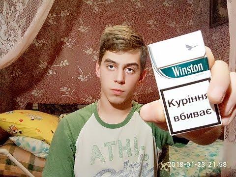 Обзор сигарет WINSTON FRESH MENTOL 5