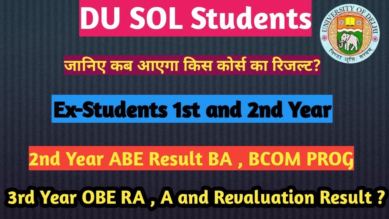 DU SOL Students  जानिए कब आएगा किस कोर्स का रिजल्ट?  Ex-Students , 10nd  year ABE , 10rd year RA,A,ER