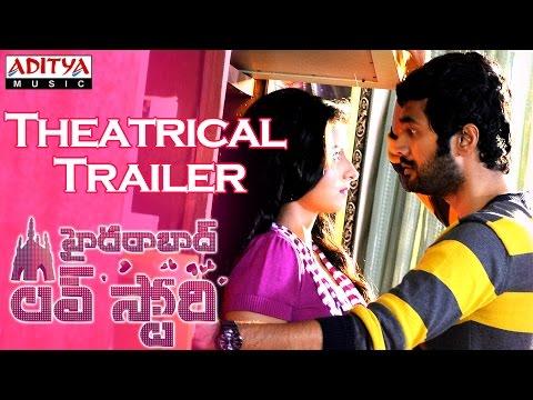 Hyderabad Love Story Movie Theatrical Trailer - Rahul Ravindran, Reshmi Menon, Jiya