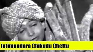Intimundara Chikudu Chettu - Bhakta Potana [ 1942 ] - Chittor V. Nagaiah, Hemalatha Devi
