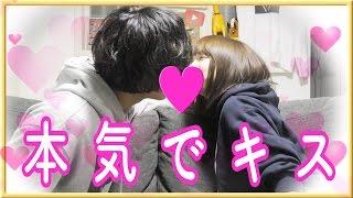 後輩の女の子にキスできる方法を仕掛けたらガチで成功したwww thumbnail