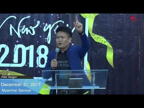 Rev. Pau Zel Mang on December 31, 2017 (M)