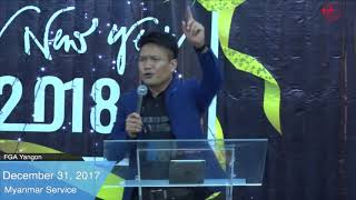Rev. Pau Zel Mang on December 31, 2017 (M)