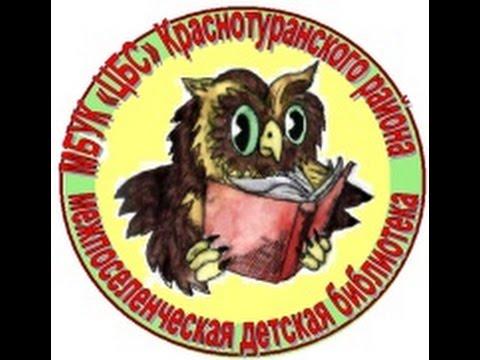 Изображение предпросмотра прочтения – ЯрославИванищев читает произведение «Лебедь, Рак и Щука» И.А.Крылова