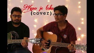 Keno Je Toke(Cover) || Raj Barman || Mon Jaane Na mp3 song download