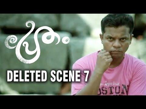 PRETHAM DELETED SCENE | DHARMAJAN DOUBTS | JAYASURYA | DREAMS N BEYOND