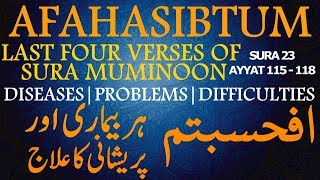 Afahasibtum - Cure for all diseases - last 4 verses of Sura Muminoon